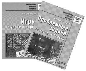 1 сентября методическая газета: