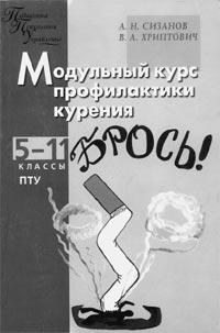 http://ps.1september.ru/2004/53/12.jpg
